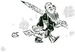 caricaturaOrlandeli